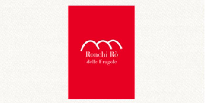 logo azienda associata